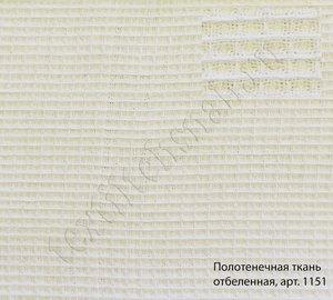 Полотно полотенечное вафельное отбеленное ГОСТ