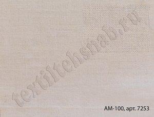 Ткань АМ-100 ГОСТ 14619-69