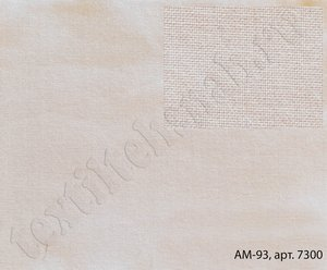 Ткань АМ-93 с огнезащитной пропиткой ГОСТ